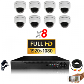 KIT vidéosurveillance AHD 8 Caméras Dômes Motorisée PTZ IR 30m FULL HD 1080P Enregistreur DVR AHD FULL HD 4000 Go Vidéo surveill
