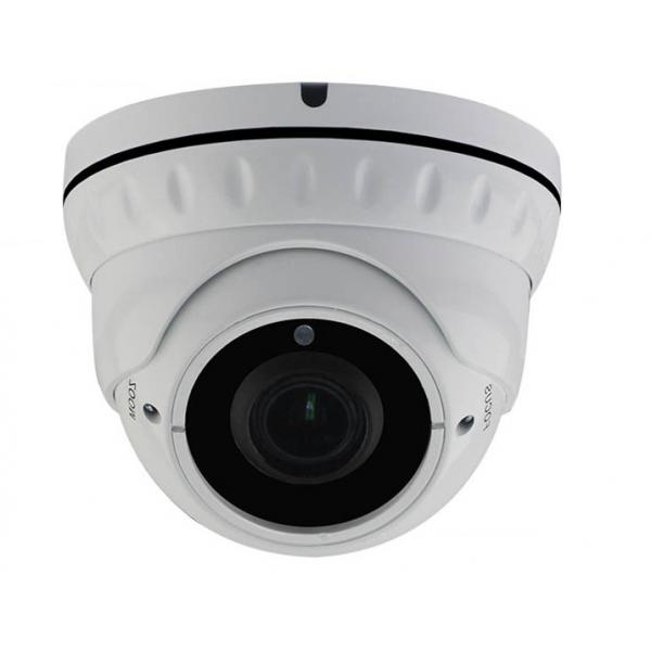 Kit vidéosurveillance 6 caméras varifocales IP POE PRO FULL HD H265 5MP
