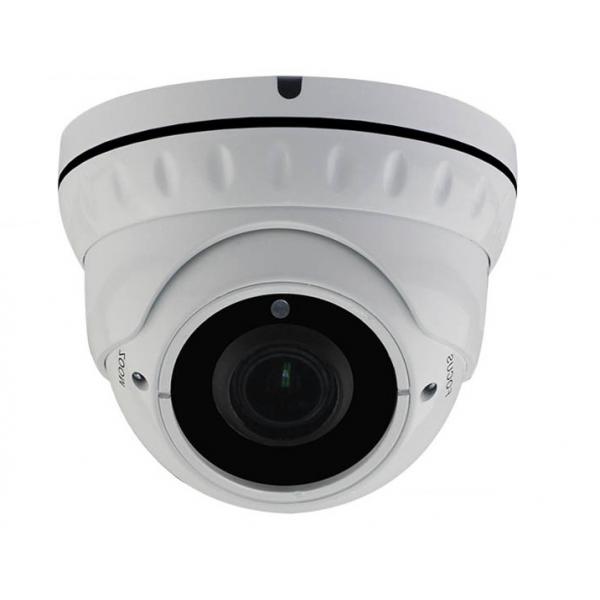Kit vidéosurveillance 12 caméras zoomauto 5X IP POE PRO FULL HD 2.4 MP